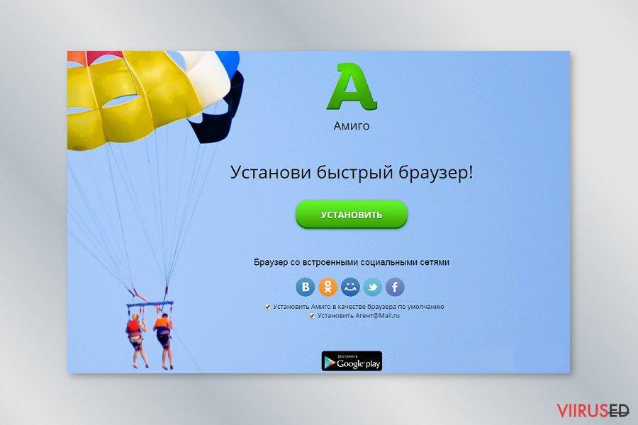 Amigo veebilehe ekraanitõmmis